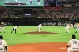 逢坂&島崎、セレモニアルピッチ