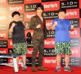 映画『オーヴァーロード』の公開直前イベントに出席した(左から)たくや、武田真治、かずや (C)ORICON NewS inc.