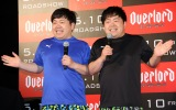 映画『オーヴァーロード』の公開直前イベントに出席したザ・たっち(左から)かずや、たくや (C)ORICON NewS inc.