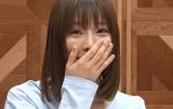 CS放送「テレ朝チャンネル1」で放送中、SILENT SIRENの番組『サイサイてれび!おちゃの間サイサイ』5月11日に結果発表時の様子を放送
