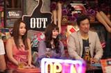 9日放送『アウト×デラックス』に出演する(左から)サラ、戦慄かなの、大鶴義丹(C)フジテレビ