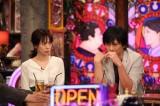 9日放送『アウト×デラックス』に出演する(左から)遊井亮子、中村俊介(C)フジテレビ