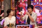 9日放送『アウト×デラックス』に出演する(左から)遊井亮子、中村俊介 (C)フジテレビ