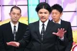 Mr.都市伝説・関暁夫は放送当日、番組初のトークイベントにも出演(C)テレビ東京