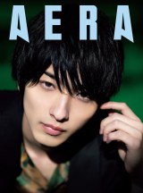 『AERA』の表紙に登場する横浜流星