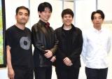 (左から)藤倉大氏、福間洸太朗、金子三勇士、石川慶監督=映画『蜜蜂と遠雷』トークショー