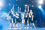 映画『チア男子!!』より新たな場面写真が解禁(C)朝井リョウ/集英社・LET'S GO BREAKERS PROJECT
