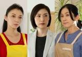 5月9日放送『緊急取調室』第5話、女たちが火花を散らす(左から)国分佐智子、天海祐希、真野響子(C)テレビ朝日