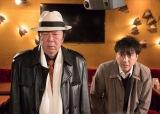 ムロツヨシと古田新太の場面写真を初公開(C)「Iターン」製作委員会