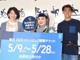 東京五輪組織委イベントで注意喚起