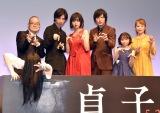 「リング」シリーズの最新作『貞子』完成披露イベントの模様 (C)ORICON NewS inc.