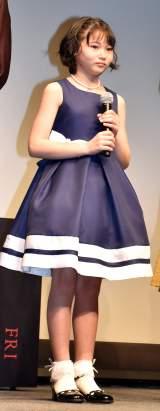 『貞子』完成披露イベントに出席した姫嶋ひめか (C)ORICON NewS inc.