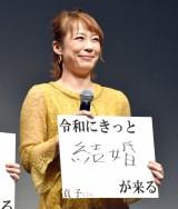 『貞子』完成披露イベントに出席した佐藤仁美 (C)ORICON NewS inc.