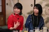 『ダウンタウンなう』に出演する(左から)三倉茉奈&佳奈(C)フジテレビ
