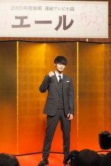 NHK連続テレビ小説第102作『エール』で主人公を務める窪田正孝 (C)ORICON NewS inc.