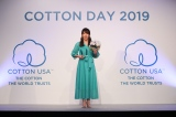 『COTTON USA AWARD 2019』を受賞した吉田沙保里