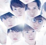 「プラチナ」に認定された関ジャニ∞「crystal」(シングル)