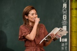 5月13日放送、『しくじり先生 俺みたいになるな!!』ギャル界のカリスマだった今井華が黒歴史の授業を行う(C)テレビ朝日