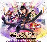 ももいろクローバーZ 5thアルバム『MOMOIRO CLOVER Z』初回限定盤A