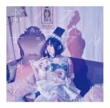 悠木碧、アルバム『ボイスサンプル』通常盤ジャケット