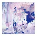 悠木碧、アルバム『ボイスサンプル』初回限定盤ジャケット