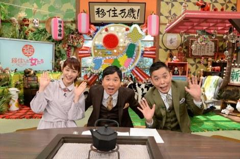 5月11日放送、『ニッポンのココからココ!移住した女たち』MCを務める(左から)新井恵理那、爆笑問題(太田光・田中裕二)(C)テレビ朝日