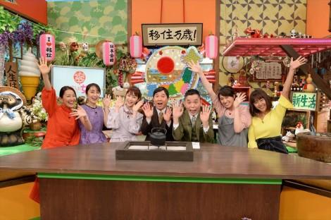 5月11日放送、『ニッポンのココからココ!移住した女たち』出演者(C)テレビ朝日