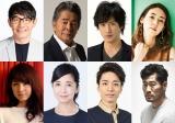 『WOWOW×東海テレビ共同製作連続ドラマ ミラー・ツインズSeason2』6月8日スタート(C)WOWOW