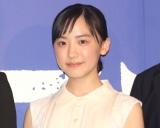 米津玄師好きを公言した芦田愛菜 (C)ORICON NewS inc.