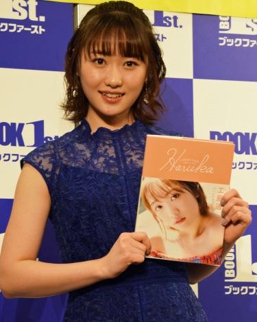 1stパーソナルブック『Haruka』発売記念イベントを行った工藤遥 (C)ORICON NewS inc.