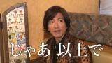 映像配信サービス「GYAO!」の番組『木村さ〜〜ん!』第41回の模様(C)Johnny&Associates