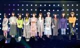『マイナビ presents 第28回 東京ガールズコレクション 2019 SPRING/SUMMER』に初出演した日向坂46 (C)ORICON NewS inc.