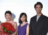 (左から)松坂慶子、柴田杏花、秋山真太郎=映画『僕に、会いたかった』公開記念舞台あいさつ (C)ORICON NewS inc.