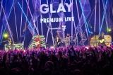 GLAY 令和最初のライブで名曲連発