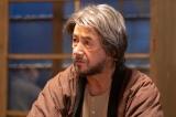 泰樹(草刈正雄)=連続テレビ小説『なつぞら』第7週「なつよ、今が決断のとき」第38回より(C)NHK