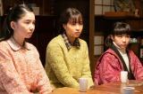 夕見子(福地桃子)、なつ(広瀬すず)、明美(平尾菜々花)=連続テレビ小説『なつぞら』第7週「なつよ、今が決断のとき」第38回より(C)NHK