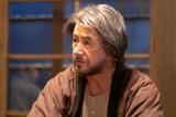 連続テレビ小説『なつぞら』ヒロインのおじいさん・泰樹の好演が評判の草刈正雄(C)NHK