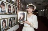 AKB48劇場公演で卒業した小嶋真子(C)AKS