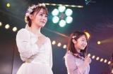 """""""育ての親""""峯岸みなみとデュエット=AKB48小嶋真子卒業公演より(C)AKS"""