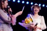 横山由依からの手紙を峯岸みなみが代読=AKB48小嶋真子卒業公演より(C)AKS