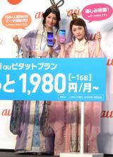auのCM発表会しに出席した(左から)菜々緒、川栄李奈 (C)ORICON NewS inc.