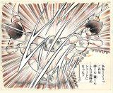 『キャプテン翼』 (C)Yoichi Takahashi/SHUEISHA