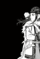 キービジュアルに起用された『ゴールデンカムイ』 (C)Satoru Noda / SHUEISHA