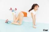 佐野ひなこ、セクシーな色気たっぷり「美女ボディ」解禁