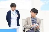 『パーフェクトワールド』第4話場面カット(C)カンテレ
