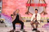 17日放送の『爆笑そっくりものまね紅白歌合戦スペシャル』(C)フジテレビ