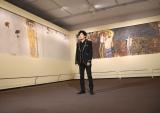 『クリムト展 ウィーンと日本1900』取材会に出席した稲垣吾郎 (C)ORICON NewS inc.