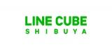 渋谷公会堂の新名称は「LINE CUBE SHIBUYA」