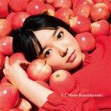 上白石萌音ミニアルバム『i』(7月10日発売)初回限定盤
