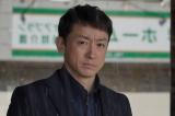 木曜劇場『ストロベリーナイト・サーガ』第7、8話に出演する山本耕史(C)フジテレビ